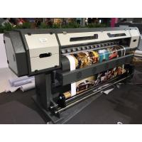 Quality Ultraprint Flex Banner Eco Solvent Printer 35 Square Meter / Hour wholesale