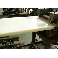 Buy cheap Cast Or Extrude Colored Plastic Sheet With 100% Virgin Nylon PA6 Material from wholesalers