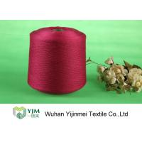 Quality High Tenacity Ring Spun Dyed Polyester Yarn , 100% Virgin Polyester Color Yarn Dyeing wholesale