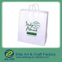 Buy cheap paper bag/ paper gift bag/ paper shopping bag/ paper tote bag from wholesalers