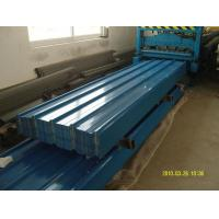 Quality Fabricated Fireproof Metal Roofing Sheets Coated High Strength wholesale