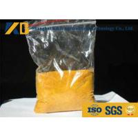 Buy cheap 3% Adding Percent Corn Protein Powder Yellow Color For Mixed Feed Material from wholesalers