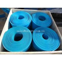 Buy cheap High Abrasion Resistance NR SBR Floor Skirting Rubber , High Efficiency Polyurethane Poly Skirting Board from wholesalers