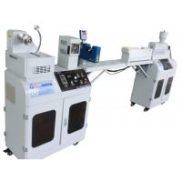 Quality Mini 1.75mm PLA ABS Single Screw Extruder Machine With PLC Control System wholesale