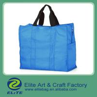 Buy cheap oxford shopping bag/ oxford tote bag/ oxford handbag/ oxford packing bag from wholesalers