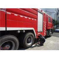 Quality 39 Ton Water Tower Fire Truck Imported Chassis Full Authorized Total Mass 31000KG wholesale