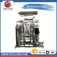 Quality Reasonable price new style automatic essential water trestment system wholesale