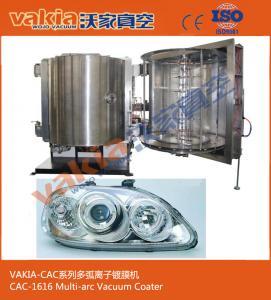 Headlamp Vacuum Metallizing MachineDecorative Plastic / Glass PVD Metallizer