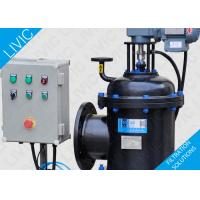 0.6 MPa / 1.0 MPa Automatic Back Flushing Filter Self Cleaning For Irrigation Treatment