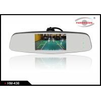 Buy cheap Car Reversing Mirror Monitor with High Reflectivity Mirror glass 4.3 Inch Screen from wholesalers