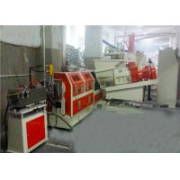 Quality PP PE PET Plastic Recycling Granulator Machine , Granules Making Machine PLC Control wholesale