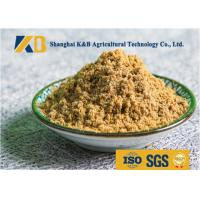 Buy cheap Free SGS Certification Fish Meals , 65% High Protein Animal Feed Additive from wholesalers