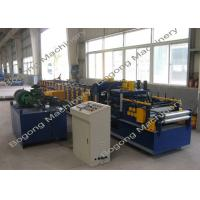 Quality High Speed C Channel Roll Forming Machine , Customized Roll Forming Machines wholesale