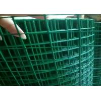 Quality 3ft 5ft  PVC Coated Welded Wire Mesh Low Carbon Steel For Protection Cage wholesale