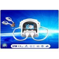 Buy cheap Imported Filter Film SHR IPL Machine  Super Skin Resurfacing from wholesalers