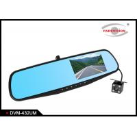 Buy cheap 1080P 720P Car Front and Rear DVR Mirror Monitor With Dual Cameras / Driving Video Recorder from wholesalers