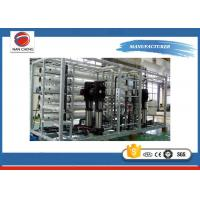 Quality Reverse Osmosis Water Treatment Systems Stainless Steel 304 High Stability wholesale