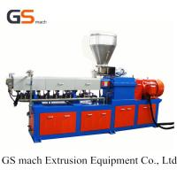 Quality Filling Masterbatch Caco3 Double Screw Extruder Machine For Granulation , Low Noise wholesale