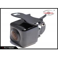 Quality IP69k Waterproof Car Rear View Camera 600 TVL With Dynamic Tracking Line wholesale