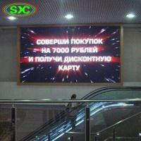 Buy cheap HD Thin Indoor P4 full color Media facade LED Screen for Bank/Shopping mall from wholesalers