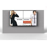 Buy cheap Samsung 46 inch 2x2 LCD Video Wall Display support HDMI / VGA / DVI signals from wholesalers