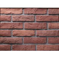 Quality thin brick veneer for wall cladding with special antique texture wholesale