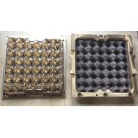 Custom Design Paper Pulp TrayDies With CNC Processing And Hot Pressing