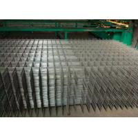 Buy cheap Solid Weldeding Wire Lattice Panels , Black Square Flat Surface Steel Grid Panels from wholesalers