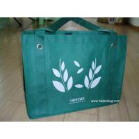Quality Non-Woven Shopping Bag wholesale