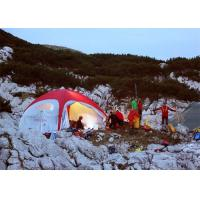 Buy cheap Printed Large Inflatable Tents for Camping with Nylon Fabric or PVC Tarpaulin from wholesalers