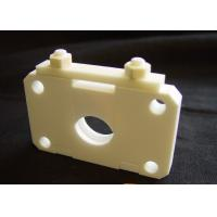 Buy cheap Thermal Insulating Machinable Ceramic Block , Custom CNC Machined Ceramic Components from wholesalers