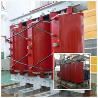 Quality Dry Cast Resin Transformers 20kV - 100kVA Low Voltage Two Winding wholesale