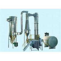 Quality 7.2 M Height Spin Flash Dryer / Rotary Drying Equipment For Inorganic Materials wholesale
