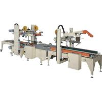 Buy cheap high speed  Option Machine  , fully automaticCarton Edge Sealer CE from wholesalers