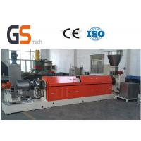 Quality PP PE Flakes Plastic Single Screw Extruder Compounding And Pelletizing Line wholesale