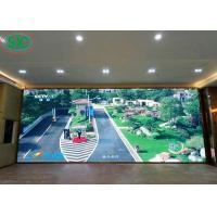 Buy cheap High Defintion  SMD2121 P4  Indoor Fixed  Iron and steel cabinet RGB  Led Display 3 Years Warranty from wholesalers
