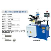 ZC-100B-2 short-material double automatic lathes