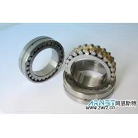 QJ1824-2RS2/C9S2YA7 bearing