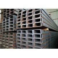 Quality Steel Channel wholesale