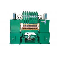"Quality Aero Longmen 8 cylinder ""T"" type exchange frame of Longmen welding machine wholesale"