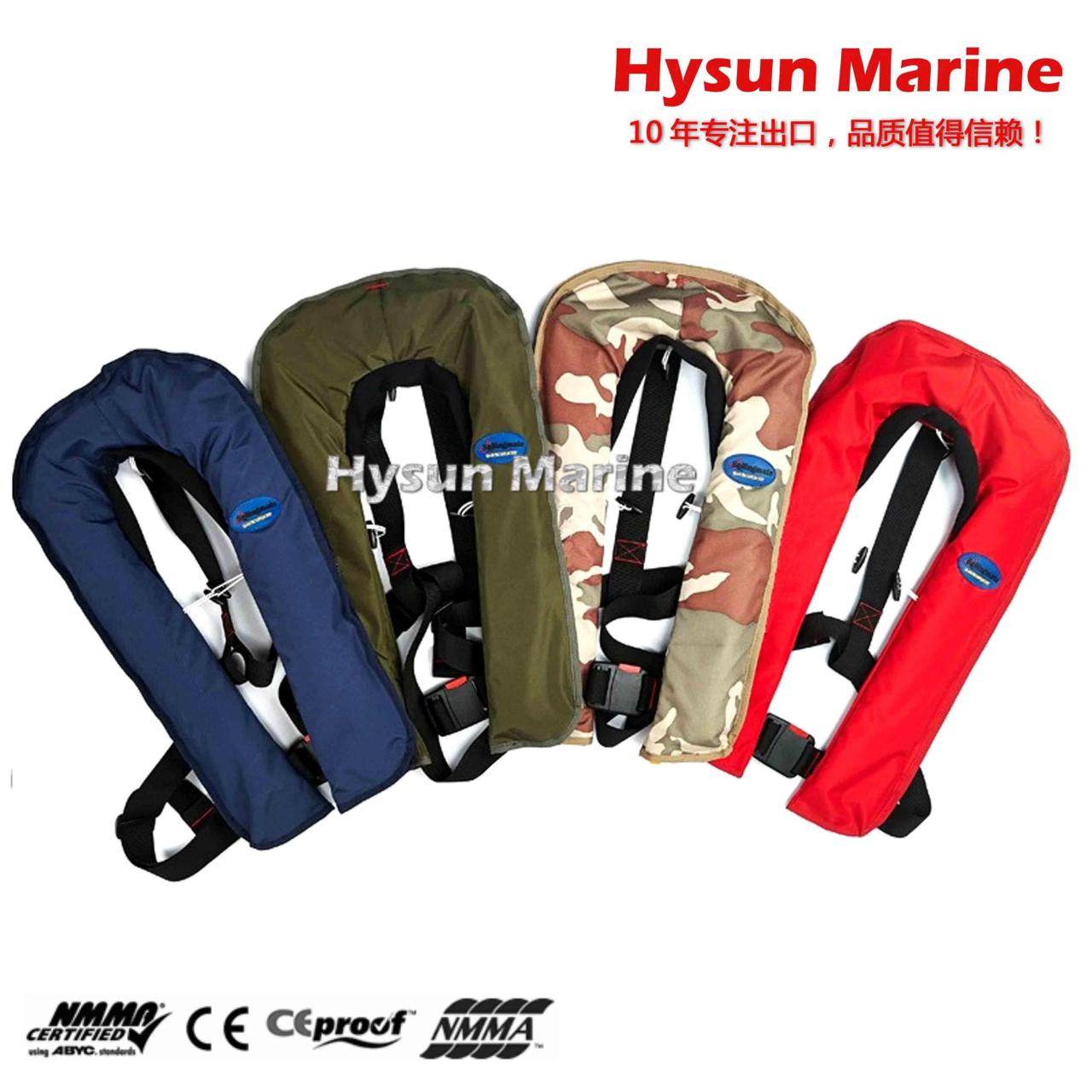 Quality Stand-Up Paddle Boards INFLATABLE LIFEJACKET | 9030 wholesale