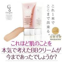 Quality BB Mineral Cream wholesale