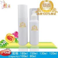 Quality Cosmetic plastic bottles LJ-p11400 wholesale