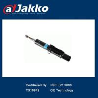 Quality VOLKSWAGEN SHOCK ABSORBER wholesale