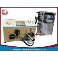 Quality Electric Automatic Terminal Crimping Machine-30T wholesale