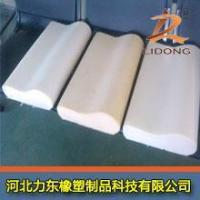 pu high rebound Products