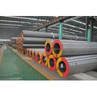 Quality Alloy Boiler Pipe wholesale