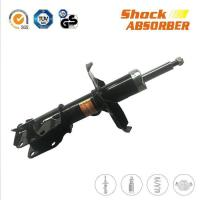 Quality MAZDA FAMILY Front Shock Absorber wholesale