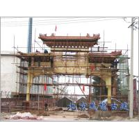 Archway Construction
