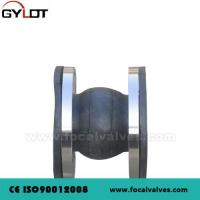 Quality High Pressure Rubber Joint wholesale